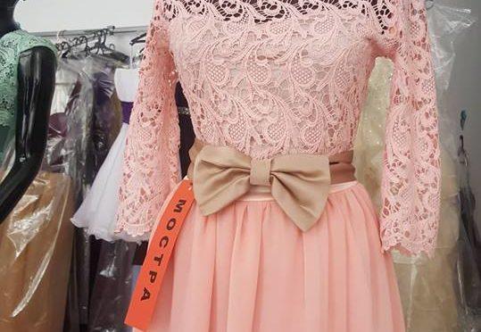 Абитуриентски рокли Palaz Styling 2019 на ниски цени и разумно пазаруване